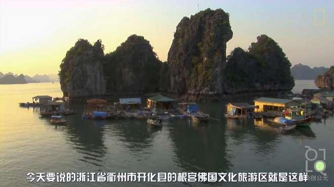 """浙江""""最低调""""的国家5A级旅游景区,举世闻名,现在去门票免费"""