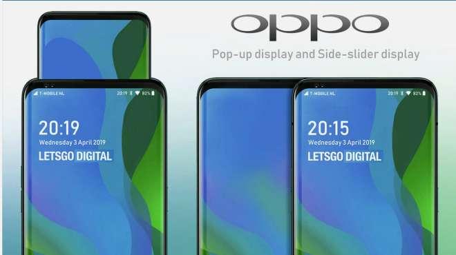 OPPO奇葩手机新专利曝光,弹出、侧滑式双屏幕设计