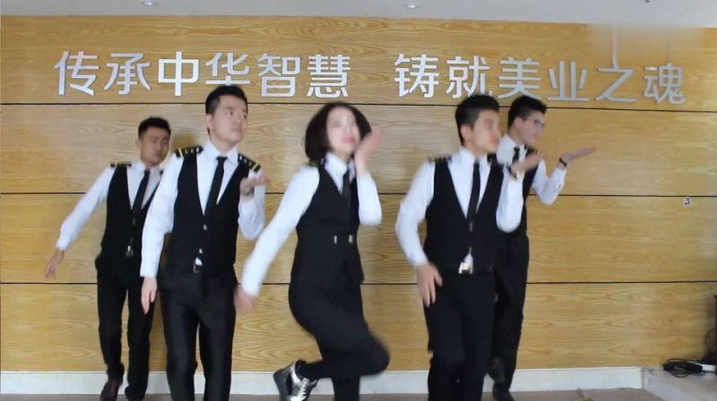 场舞爱情恰恰_成吉思汗企业舞蹈视频_好看视频