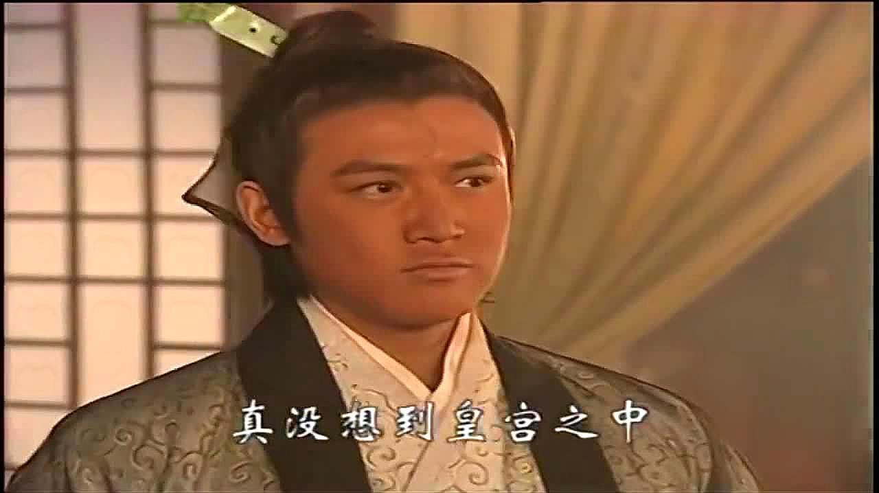 少年包青天:包拯居然是个八卦男,想打听皇室秘密,接单查案