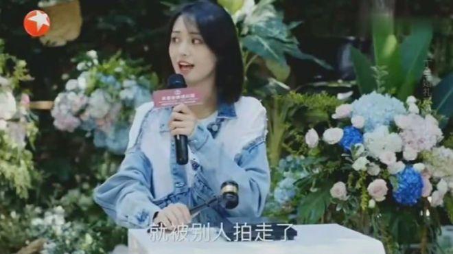 爆笑时刻!向真拍卖丁兰,刘煜出价一千亿,丁兰霸气宣布嫁给刘煜