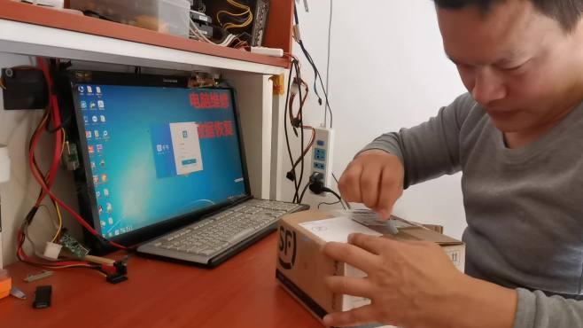 三星1T移动硬盘磁头损坏异响有划盘有坏道很多人拿它当破烂装上磁头美滋滋