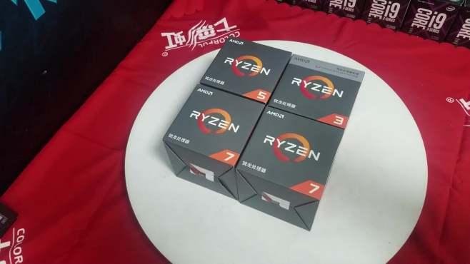 AMD锐龙2代2700X 2700 2600 2200G原装散热器拆箱对比 2019050