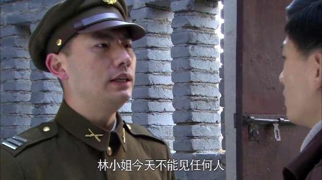 致命名单:小雪被软禁,只能把重大发现告诉郭子,带给文顺