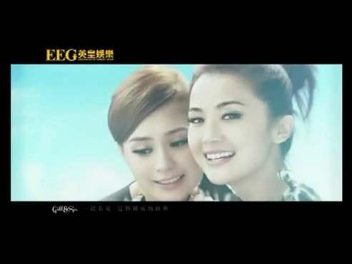 《「首播」Twins新歌MV《交叉感染》官方完整版》快播Qvod在线观看_泡泡电影网