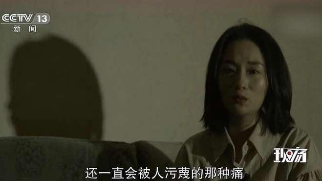 沱沱前妻向宇芽说对不起:如果早点说出来 家暴可能不会延续